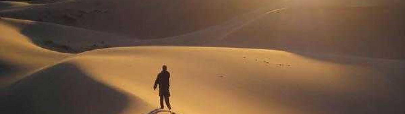 Fundi i ecjes drejt suksesit,  është arritja e suksesit!