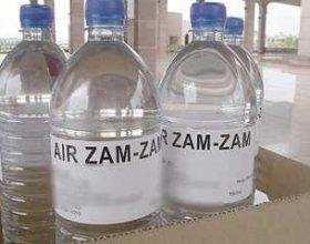 Të veçantat e ujit të Zemzemit