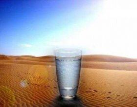 Nuk ka asnjë pik ujë falas!
