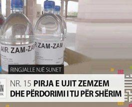 Me të vërtetë uji zemzemiit është i bereqetshëm dhe shërim i çdo sëmundje