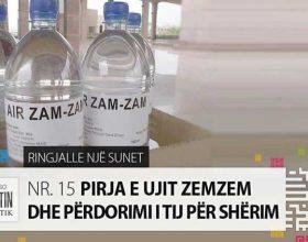 Pirja e ujit zemzem dhe përdorimi i tij për shërim