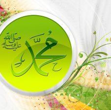 Salavat për Muhamedin alejhi selam