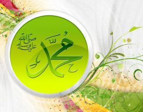 A e din se cilët ishin fjalët e fundit te Muhamedit alejhi selam ?