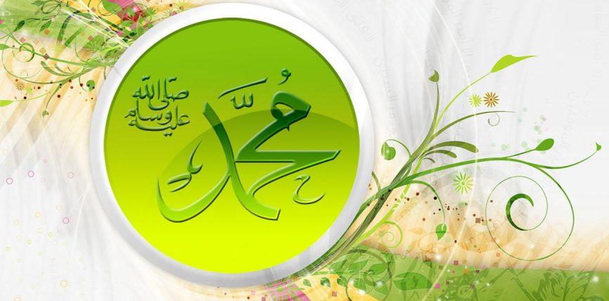 "U emertua ""Muhammed"" ne superlativ per shkak te bartejeve te cilesive lavderuese te shumta"