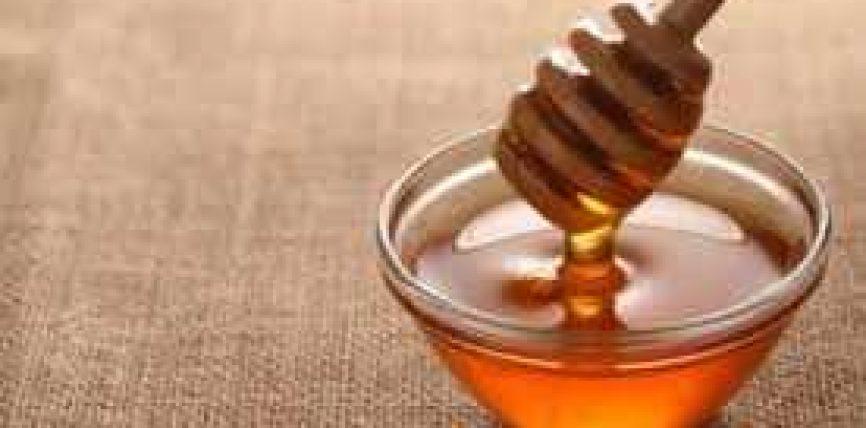 Mjalti vetitë shëruese ,përbërësit dhe përdorimi