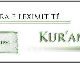 Vlera e leximit të Kur'anit