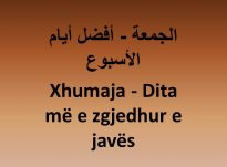 Dita Xhuma