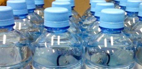 Disa cilësi të ujit zemzem