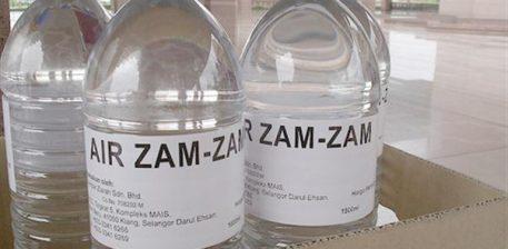 Disa njohuri për ujin Zemzem
