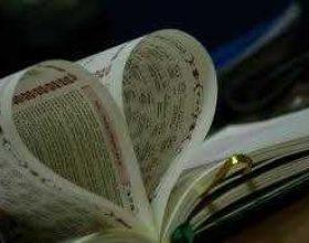 Vërtetë me të përmendurit e All-llahut qetësohen zemrat
