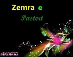 Zemra e Pastert – Ibn Kajimm !!