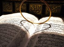 Islami ka pesë shtylla