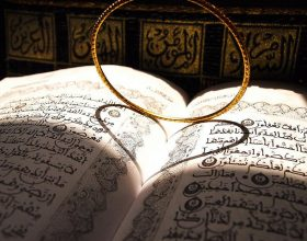 Emri më I madh I Allahut(EL-ISMUL-A'DHAM)