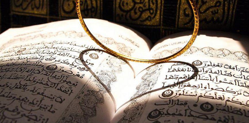 Красивые картинки про любовь с надписями со смыслом исламские, своими руками елочка