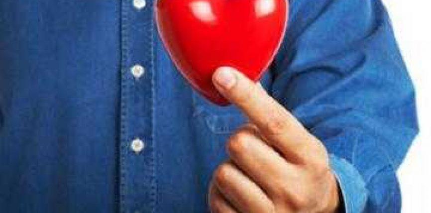 Përfitimi i zemrave