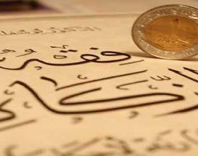 Rendesia dhe dispozita e zekatit ne driten e Kuranit dhe sunetit