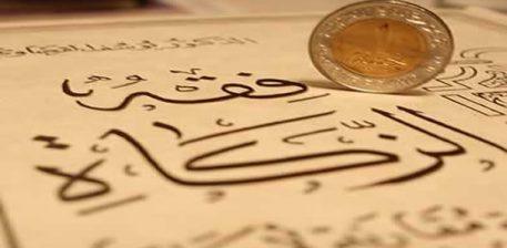 Nese jep zekat, sadekah; ato te fusin te Mbreti, tek Allahu i Lartesuar