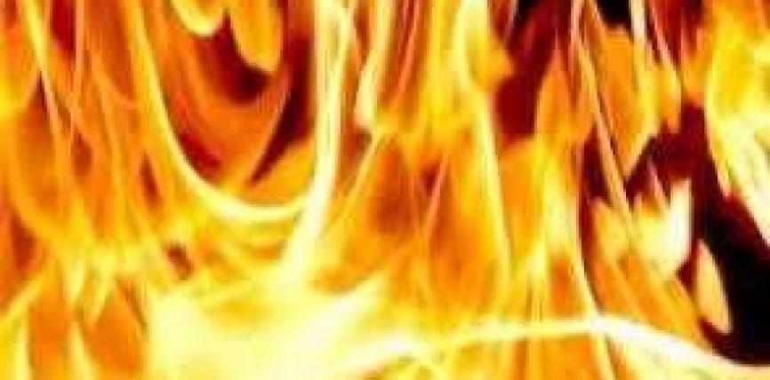 Fjala ALLAHU EKBER e shuan zjarrin