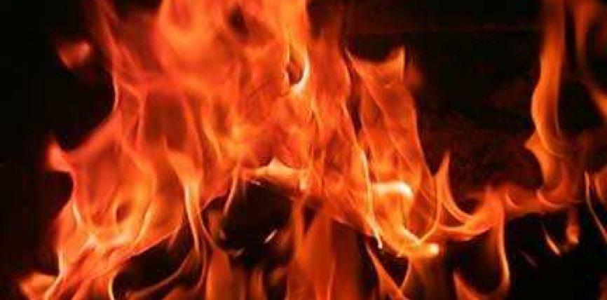 Nëse e shihni një zjarr të tërbuar, menjëherë thirrni në ndihmë superioritetin e All-llahut